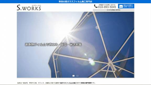 S.WORKS